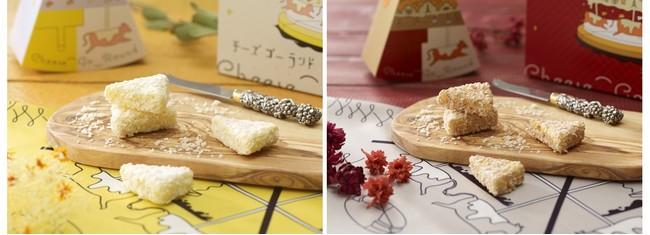 チーズゴーランド