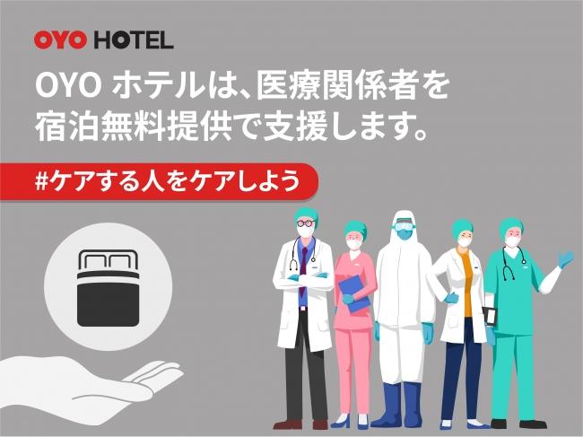 区 者 千代田 コロナ 感染