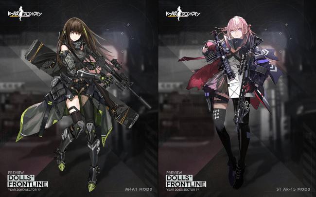 ▲「M4A1 MOD3(左)」、「ST AR-15 MOD3 (右)」