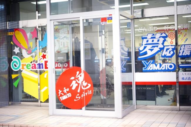 ドリームスタジオ札幌 エントランス
