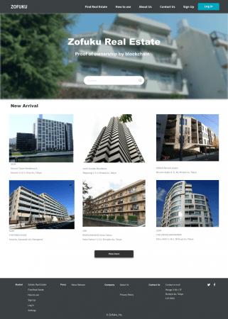 Zofuku Real Estateのトップ画像(仮)