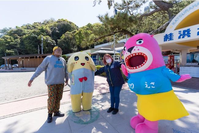 桂浜水族館の館長とおとどちゃん