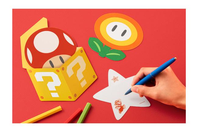 メッセージカード&封筒(アイテム) 800円+税