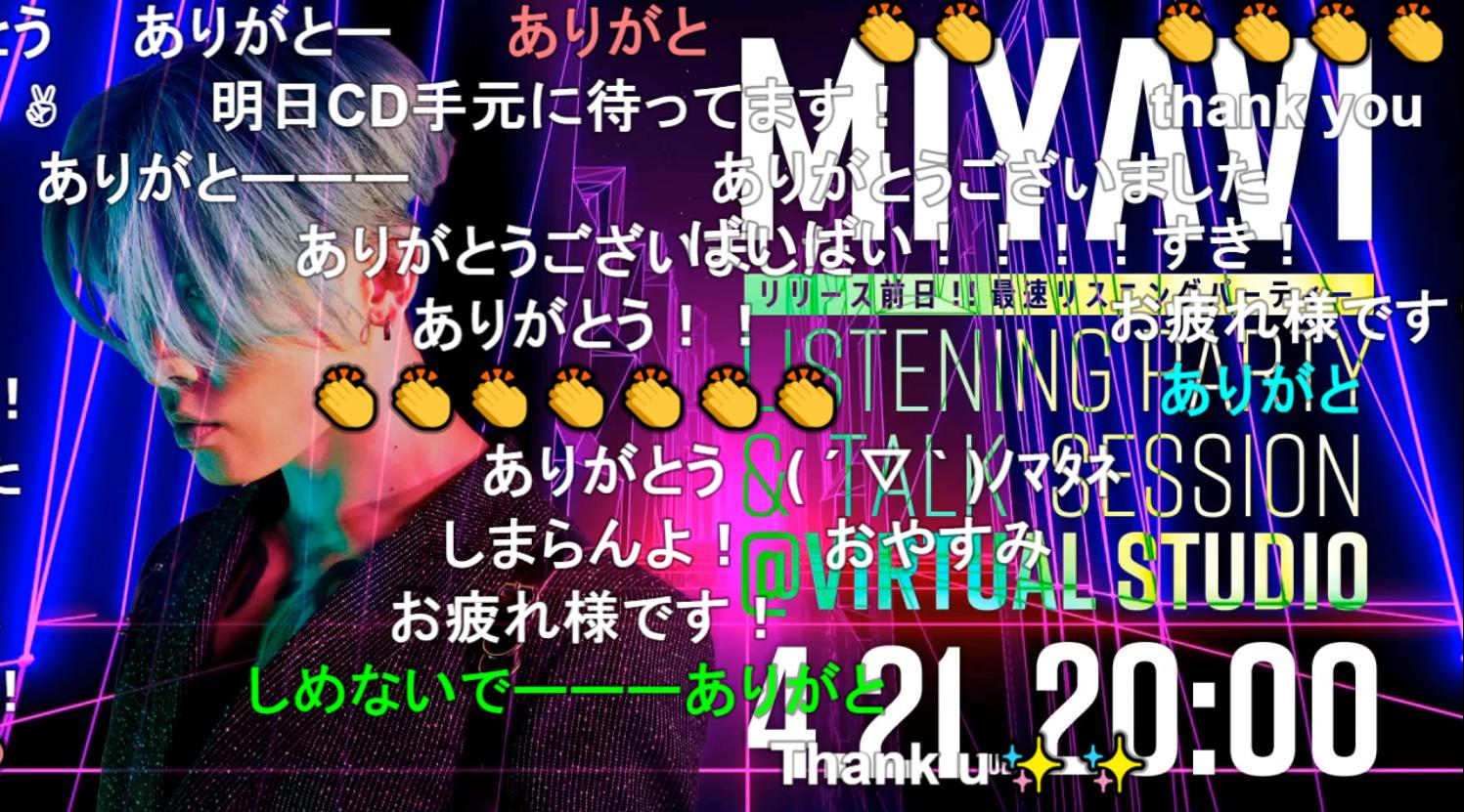MIYAVI『Holy Nights』アルバム発売記念リスニングパーティー&トーク ...