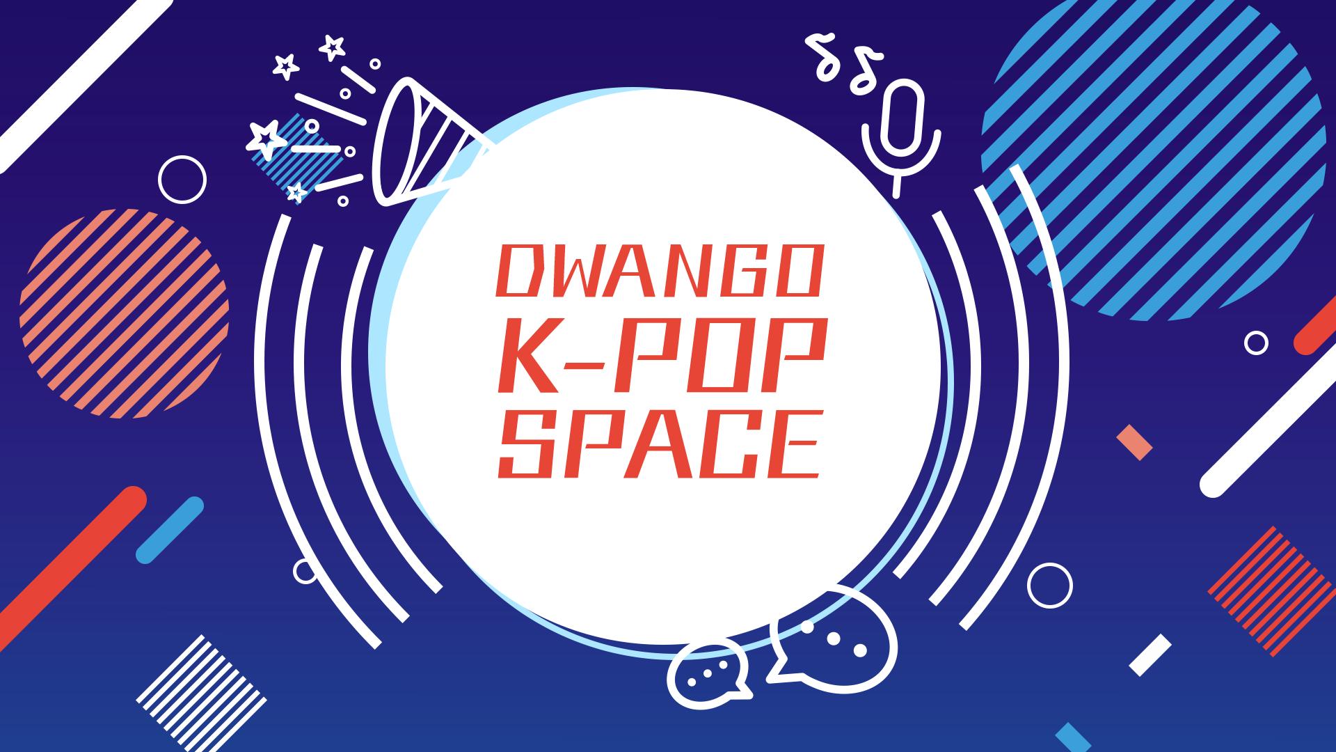 K-POPのライブやイベントをリアルタイムで楽しめる ニコニコチャンネル ...