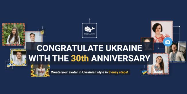 ウクライナ独立記念日に向けた画像編集サービス