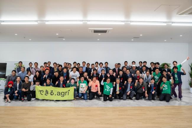 農業者・金融機関・行政・メディアなど150人を超える来場者「スマート農業サミット in 宮崎」