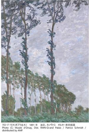 クロードモネ 最高の写実絵画、クロード・モネの「睡蓮」とは?|西洋画|趣味時間