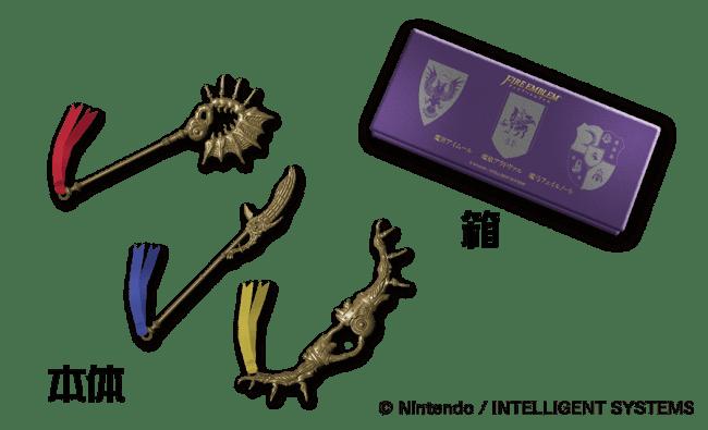 Armory collection mini (3本セット) 魔斧アイムール 魔槍アラドヴァル 魔弓フェイルノート