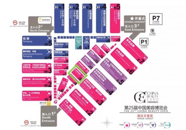 「CHINA BEAUTY EXPO 2020」の会場図。黄緑で縁取ってある部分が日本美粧館。