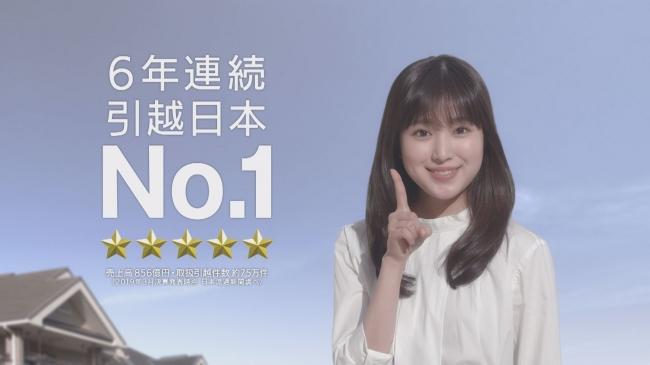 女優 サカイ cm 引越 2020 センター