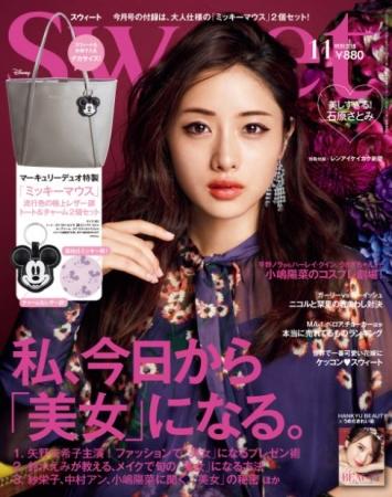 日本ABC協会が雑誌販売部数を発表】『sweet』が2期連続