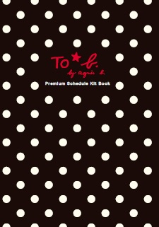 『To b. by agnes b. Premium Schedule Kit Book』(宝島社)