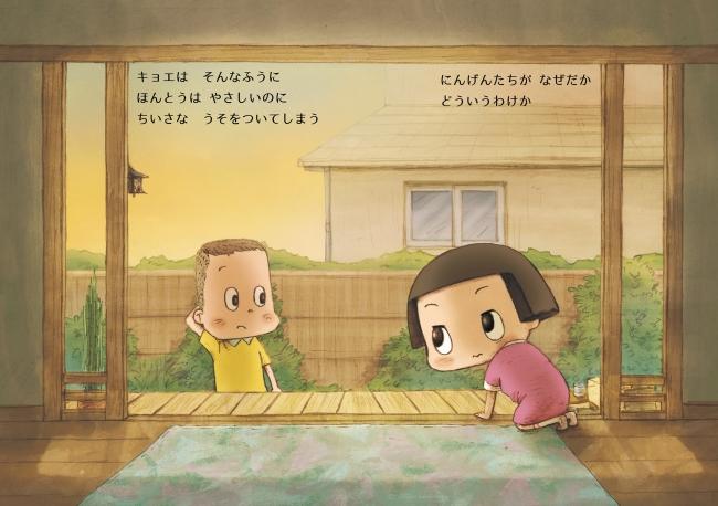 チコ ちゃん の 歌 チコちゃんが奥田民生提供曲で12月にCDデビュー、初回盤はショッピン...