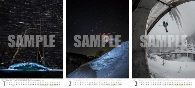 1月:河野祥伍、2月:吉田竜弥、3月:山田雄平