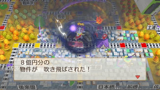 桃太郎 電鉄 スーパー 【SFC裏技】スーパー桃太郎電鉄DX