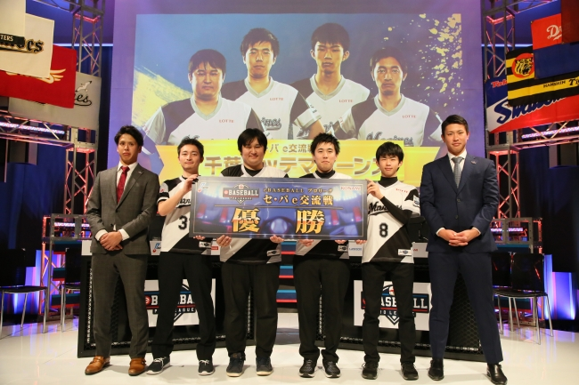 ロッテ、セ・パe交流戦、優勝 (C)Nippon Professional Baseball (C)Konami Digital Entertainment