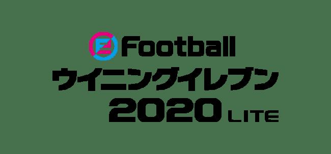 2020 ライセンス イレブン ウイニング