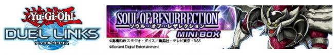モバイル・PCゲーム『遊戯王 デュエルリンクス』で新BOX「ソウル・オブ・レザレクション」が登場!