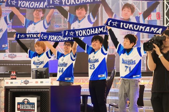 横浜DeNAベイスターズ  ⓒNippon Professional Baseball  ⓒKonami Digital Entertainment