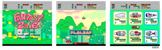 near Arcade版『ファンタジーゾーン』