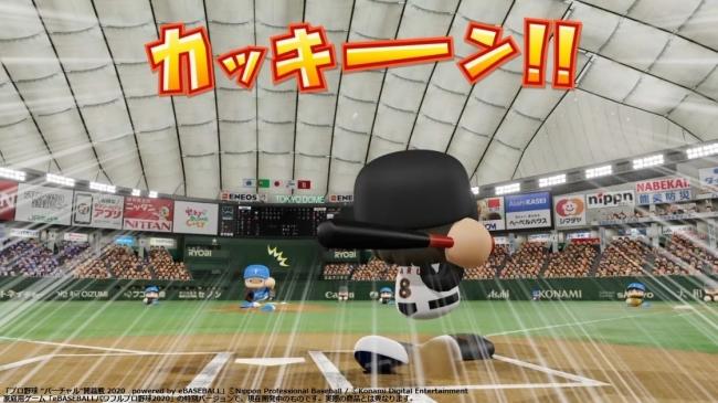 """プロ野球 """"バーチャル""""開幕戦 2020 powered by eBASEBALL 」プレイ ..."""