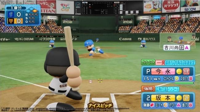 プロ 野球 開幕 戦い つ