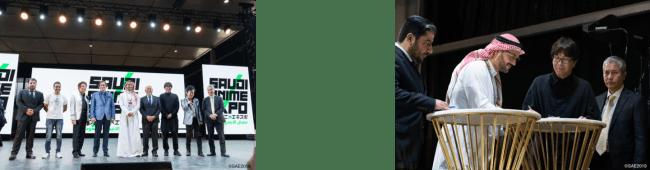 写真左:登壇者挨拶、右:調印式