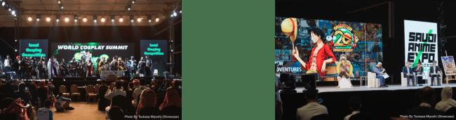 写真左:世界コスプレサミット サウジアラビア代表選考会、右:「ONE PIECE」トークショー