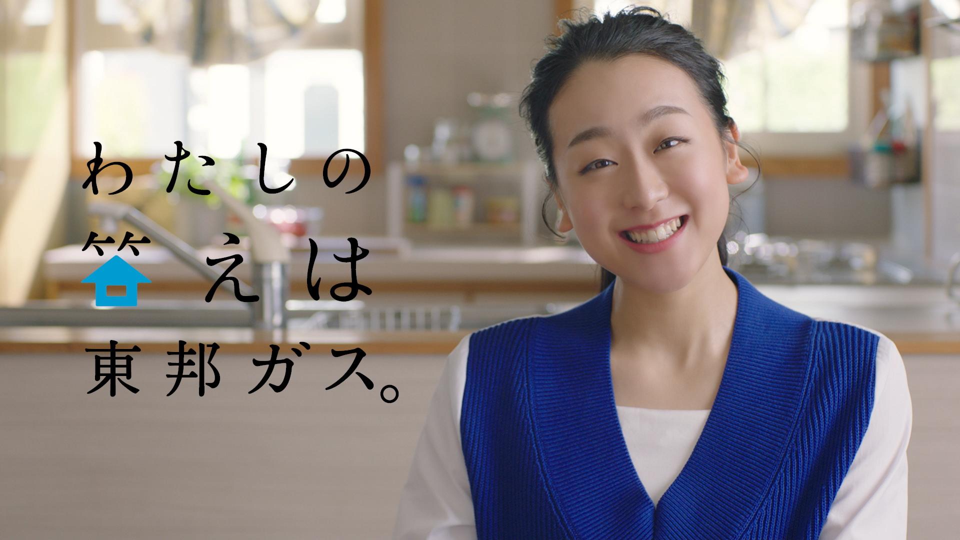 浅田真央応援スレpart8798 YouTube動画>4本 ->画像>220枚