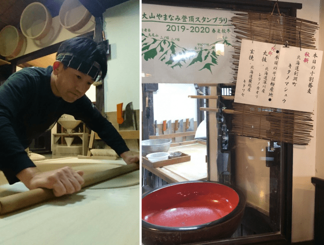 自店舗にて製粉し引き立ての蕎麦粉と銘水で手打ち