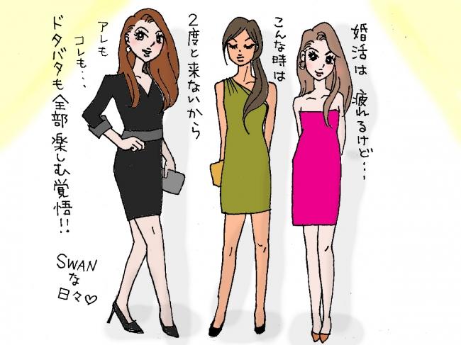 強運な女性たちをお手本に、大人女子力&運気をUP