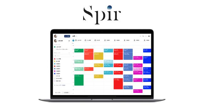 Web会議の日程調整を簡単にするカレンダープラットフォームのSpir ...
