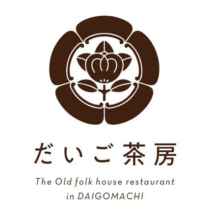 旧吉成邸の家紋「五瓜( ごか)に橘」をロゴマークとしてアレンジ