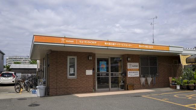ヒューマンライフケア東大阪の湯訪問看護ステーション
