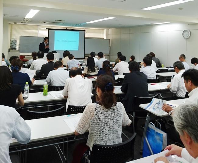 <2017年8月 東京開催の様子>