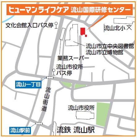 流山国際研修センター(地図)