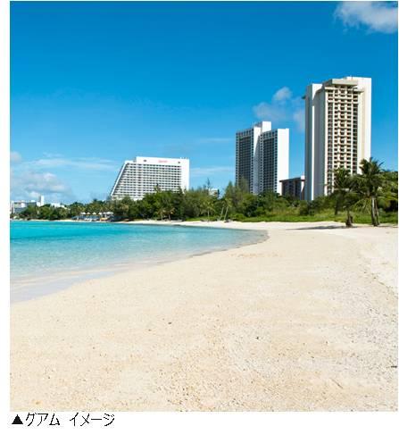 \\近場の海外リゾート、人気のグアムに就航/中部国際空港から ...