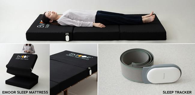 睡眠センサーと専用に開発されたマットレス