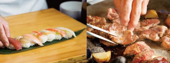 (左)選べる10種の握り寿司 (右)牛ロース・ラム肩ロース肉のグリル