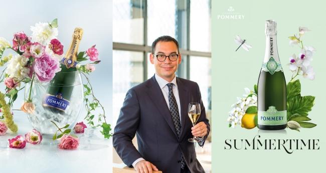 写真左より:ポメリー「ブリュット・ロワイヤル」、師井 研氏、ポメリ「サマータイム」 ※写真はイメージです。