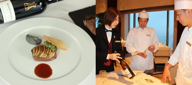 (写真左より:メイン料理イメージ、  出場スタッフ会議シーン)