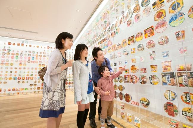 写真ーカップヌードルミュージアム 横浜