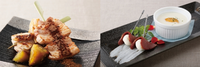 (左)猪豚肉と知床鶏の串焼き カカオフレーバーとトリュフ塩で(右)蝦夷鹿パストラミとプチモッツァレラ 北あかりの茶碗蒸し