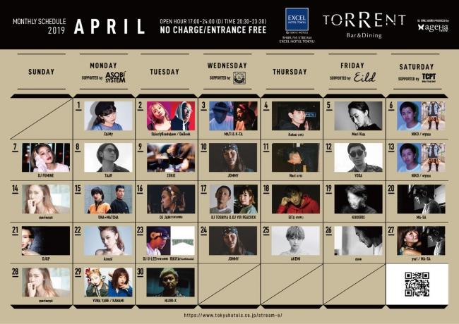 Bar & Dining 「TORRENT」DJイベント4月のスケジュール