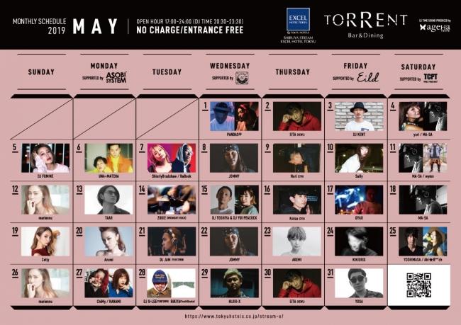 Bar & Dining 「TORRENT」DJイベント5月のスケジュール