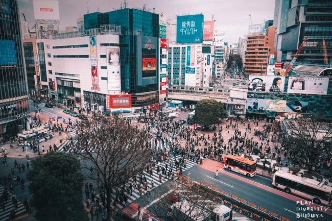 日本の中心地へと変貌する渋谷未来図