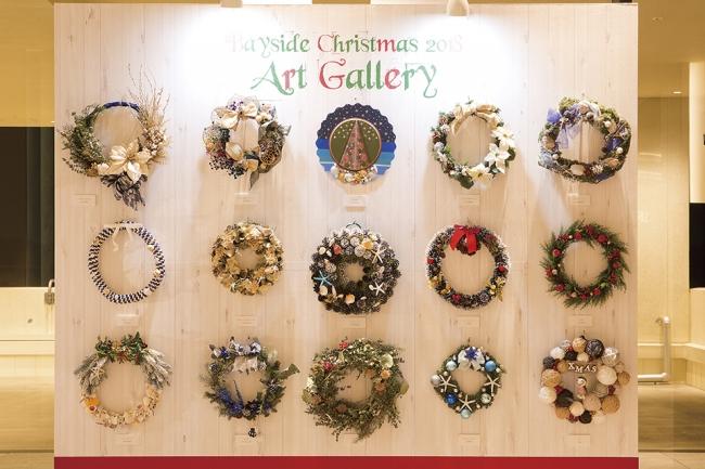 クリスマスアートギャラリー展