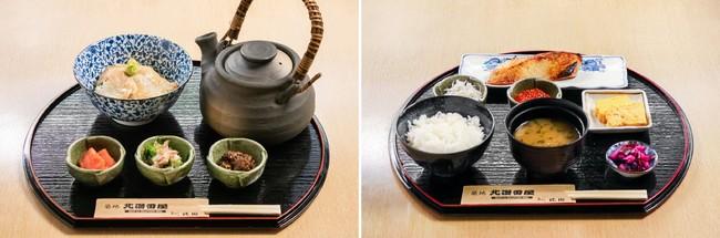 (写真左から)鯛茶漬け、銀鱈の西京漬定食