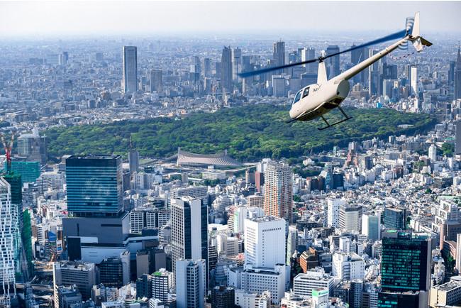 ヘリコプタークルーズイメージ
